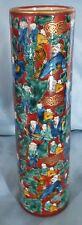 """Japanese Kutani Mokubei Cylinder Vase 8.25"""""""