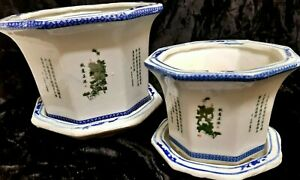 MEDIUM & SMALL Vintage Blue & White Chinese Traditional Ceramic Plant Pot/Saucer