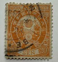 1888 JAPAN KOBAN 20 SEN STAMP WITH UNIQUE 1892 CANCEL KOBE?