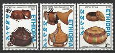 ETHIOPIA 1998 BASKETWORK 3rd SERIES SET MINT