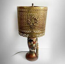 Japanese vintage satsuma base lamp - Shimazu - pierced brass shade