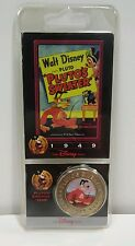 Disney Decades Coins Coin #11 1949 PLUTO'S SWEATER VINTAGE UNOPENED