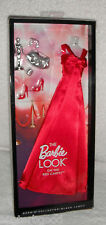 BARBIE LOOK ACCESSORY PAK ON THE RED CARPET NEW IN PACKAGE RED FORMAL GOWN
