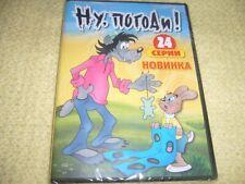 Russische Kinderfilme auf DVD