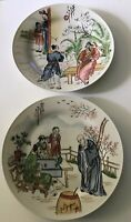 Vintage Tirschenreuth Plate chinoiserie Asian Japanese Chinese Cabinet B15