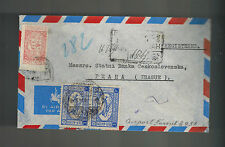 1951 Jeddah Saudi Arabia Airmail cover to State Bank Czechoslovakia