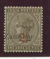 "ZANZIBAR - SG. 22 :  1895 / 1898  ""  PROVISIONAL  OVERPRINT  "" ."