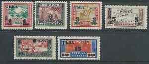 TUVA RUSSIA 1932 OVERPRINT SET MINT HINGED NICE!