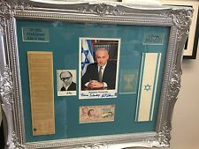 benjamin netanyahu Menachem Begin  Signed Autograph Establishment 1948