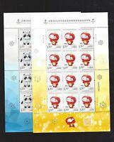 CHINA 2020-2 Full S/S Mascot Olympic Paralymic Winter Games Beijing 2022 Stamp