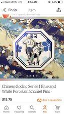 Chinese Zodiac Series - Dog (White)