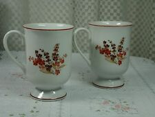 Fine Porcelain Footed Mugs-JAPAN-in the China Blossom Pattern