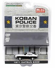 GREENLIGHT 1971 DATSUN 240 Z JAPAN KOBAN POLICE CAR 1/64 BLACK / WHITE 51156