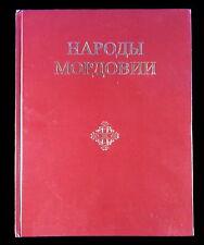 Book Ethnic People of Mordovia Russia culture history Mordvin Tatar costume food
