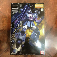Gundam MG 1/100 MS-06R-1A Zaku II