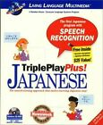 USED (VG) Tripleplay Plus! Japanese: LL Multimedia (Living Language) by Crown