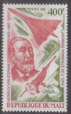 MALI 1981 150TH BIRTH ANNIV. OF HEINRICH VON STEPHAN MNH C6853