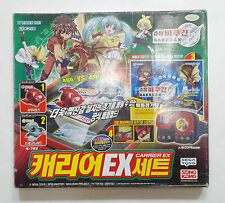BAKUGAN BATTLE BRAWLERS : SAURUS+DRAGONID+BATTLE ARENA+BAG+CARD SET (Korea.Ver)