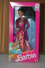 MALAYSIAN BARBIE DOLL, DOLLS OF THE WORLD COLLECTION, ASIA, # 7329, 1991, NRFB