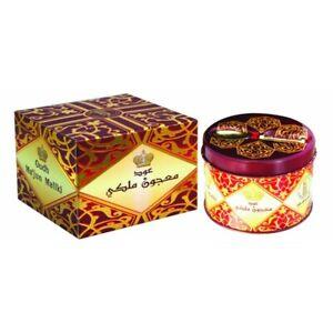 Oudh Ma'jun Maliki 50gms by Al Haramain - Bakhoor/Incense (Saffron/Rose/Oudh)