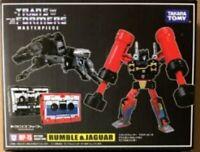 Transformers Masterpiece MP-15 Rumble & Jaguar G1 Soundwave Tapes