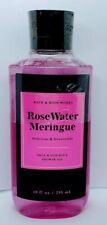 Bath and Body Works Rose Water Meringue Shower Gel 10 fl oz NEW