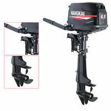 6.5HP 4-Stroke Outboard Motor Fishing Boat Engine Water Cooling System HANGKAI