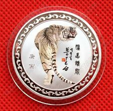 Exquisite China Lunar Zodiac Double-sided Tiger Silver Coin Souvenir Token T9