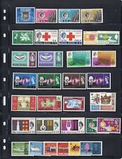 HONG KONG 1961-8 comm sets almost complete VF MLH