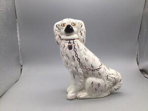 Antique English Porcelain OLD STAFFORDSHIRE Mantle Dog