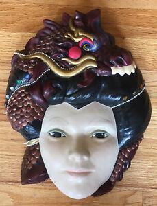 "Wall Art Hanging Face Mask Woman Dragon On Head ORIENTAL KITSCHY 13"" Hobbyist"