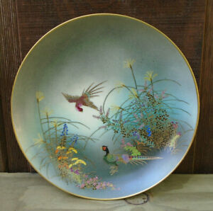 EXCELLENT JAPANESE SATSUMA PLATE MARKED NR