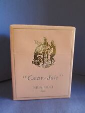 Coeur Joie Vintage Nina Ricci Paris Lalique 1/2 oz 15 ml Sealed in Box VERY RARE