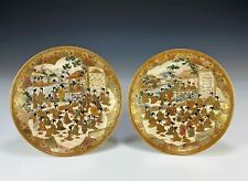 Nice Pair of Antique Japanese Satsuma Pottery Plates with Figures
