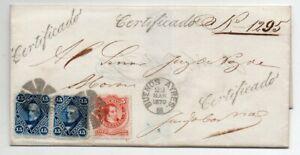 1870 ARGENTINA REGISTERED COVER, 15c PAIR + 5c MAJOR RARITY !!!