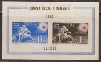 Romania 1943 MNH Mi Block 20 Sc B206 Romanian Red Cross.Nurse aiding soldier **
