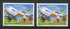 New Caledonia 2017 MNH Newborn Baby Boy Girl 2v Set Storks Birds Scratch Stamps