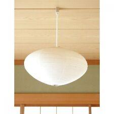 Isamu Noguchi Ozeki AKARI 26A Lamp Shade Only From Japan Genuine With Tracking
