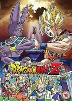 Dragon Ball Z - Battle Of Gods DVD Nuovo DVD (MANG5531)
