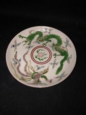7 1/4� Early 20th Century Chinese Porcelain Plate