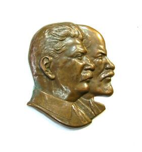 USSR ORIGINAL Vtg RARE SOVIET BRONZE BAS-RELIEF JOSEPH STALIN LENIN Metal PLAQUE
