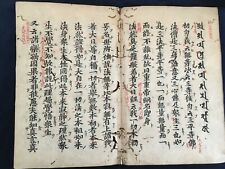 Japanese Asian manuscript book 19th century. 1800's. 36 pages.