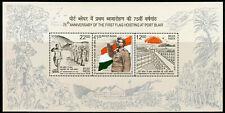 India 2018 MNH First Flag Hoisting Port Blair 3v M/S Flags Emblems Stamps