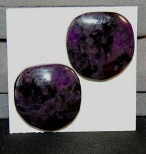 Sugilite Cabochons Pair of 24x24mm from South Africa  (8223)