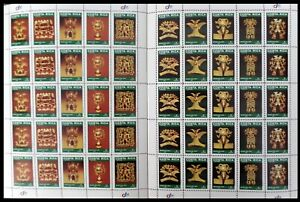 Costa Rica 460/69 1986 Miniature Sheets Collectors's Tamps Museum Gold MNH