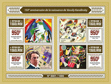 Togo 2016 MNH Vassily Kandinsky 150th Ann 4v M/S Composition X Paintings Stamps