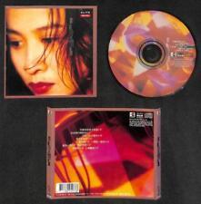 Hong Kong China Carina Lau 刘嘉玲 劉嘉玲 真情流露 Chinese Pop Songs Taiwan CD FCS8164