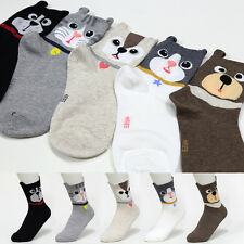 New 5 Pairs Cute Animal Socks Women Big Kids Funny Character Socks MADE IN KOREA