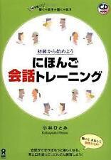 Nihongo Kaiwa Training with CD