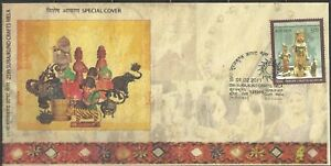 Surajkund Toys crafts festival handicrafts Indian special cover Dolls puppets